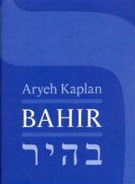 Aryeh Kaplan: Kniha BAHIR